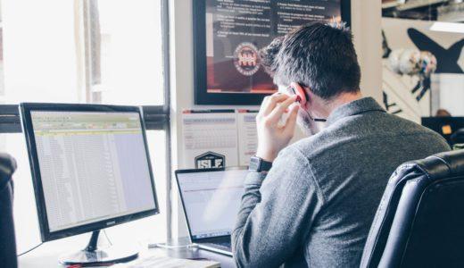 【エンジニア】技術力があっても会社から評価はされません