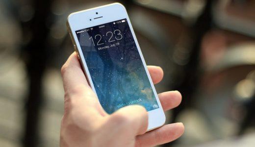 「iPhoneのバックアップ未作成」という通知を無料で消すには?【結論:Googleフォトで解決します】