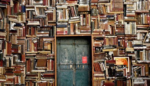 プログラミングがつまらない人は、勉強の仕方を間違えてます【本は読まなくていい】
